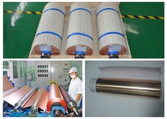 High Coarse Electrolytic Copper Foil 12micron - 70micron Thickness