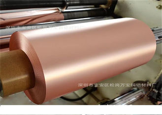 0.2mm Pure Copper Shielding Tape For RF Room Shielding Installation